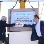 Arranca construcción de plantel de la UNAM en San Miguel